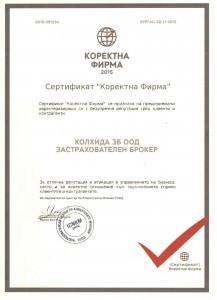 sertifikat-217x300